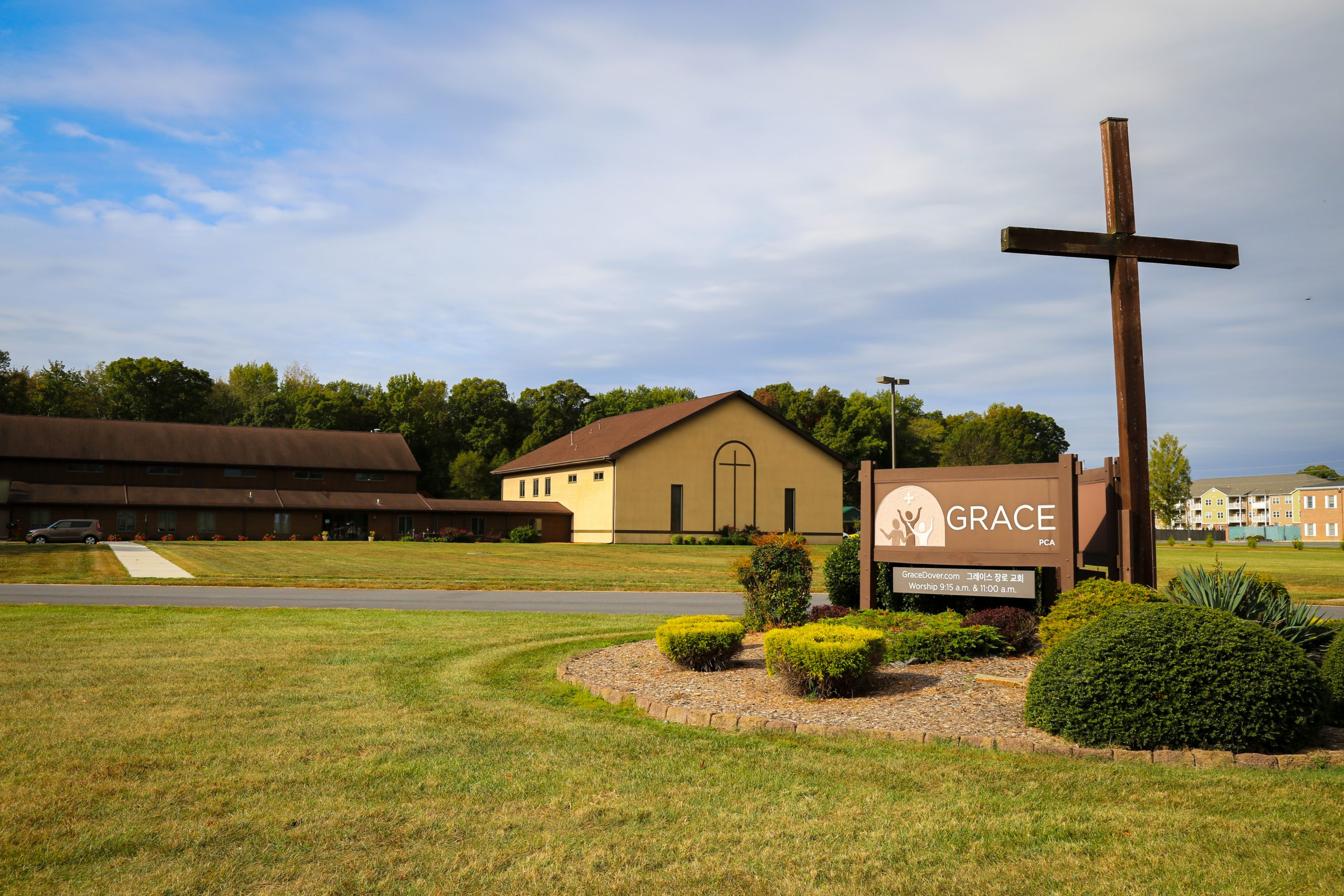 looking for a church - what you'll see at 350 McKee Road entrance